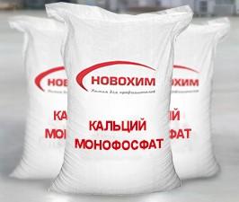 купить кальций монофосфат