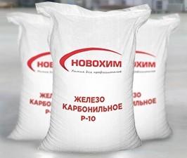 Купить железо карбонильное Р-10