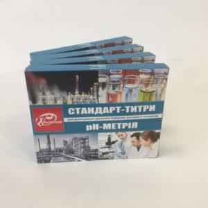 Стандарт-титр рН метрия