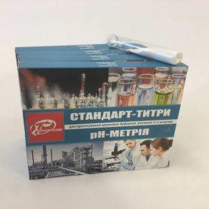 Стандарт-титры для рН метрии тип 3
