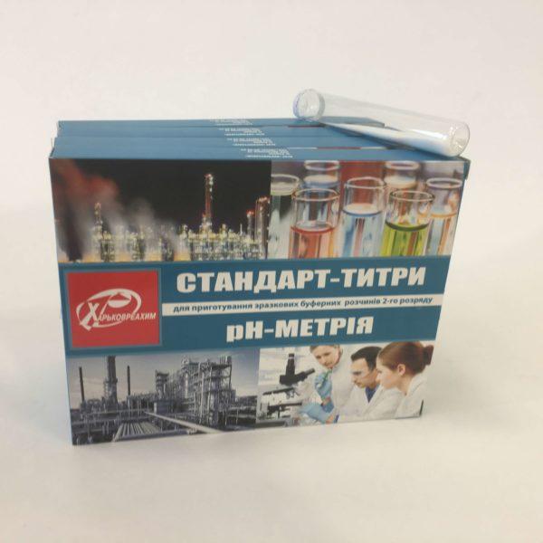 Стандарт-титры рН метри тип 5 рая доставка ✔Сертификаты ✔Стандарт-титры в полном асортименте✔Интернет-магазин и оптовая база химии