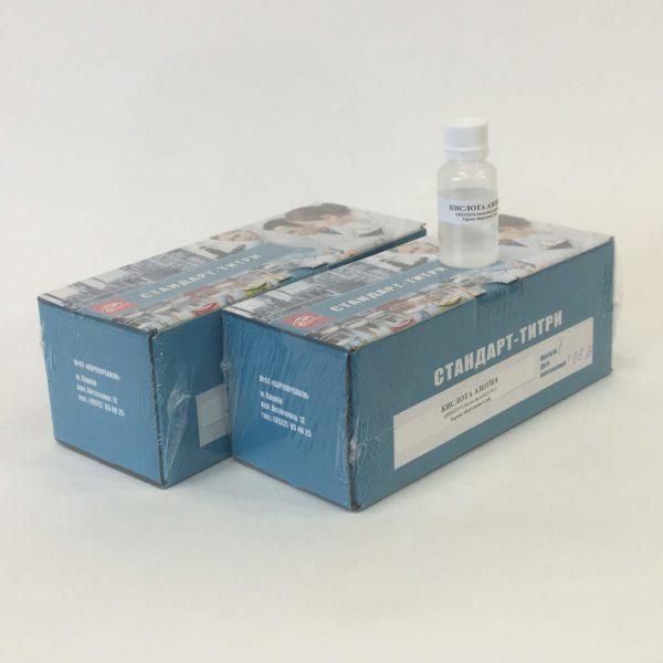 Купить стандарт-титры азотная кислота