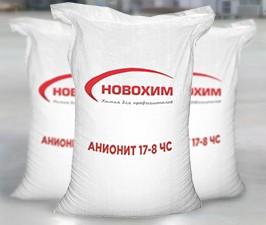 Купить анионит АВ-17-8