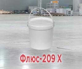 Купить Флюс ПВ-209-Х