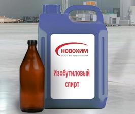 Купить изобутиловый спирт