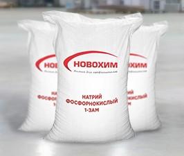 натрий фосфорнокислый 1-зам