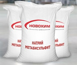 Купить натрий метабисульфит