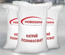 Купить натрий полифосфат