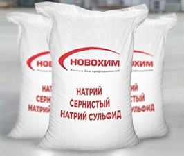 Купить сульфид натрия
