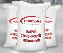 Купить сульфат натрия
