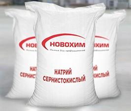 Купить сульфит натрия