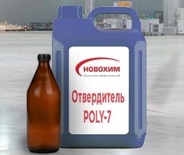 Купить отвердитель POLY-7