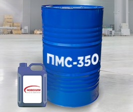 Фото силиконовое масло ПМС-350