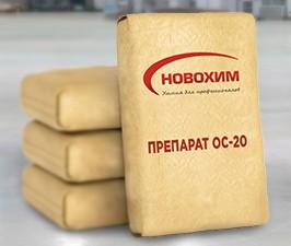 Купить препарат ОС-20