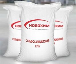 Купить сульфосалициловую кислоту