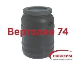 Купить вертолин-74