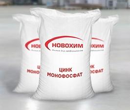 Купить цинк монофосфат